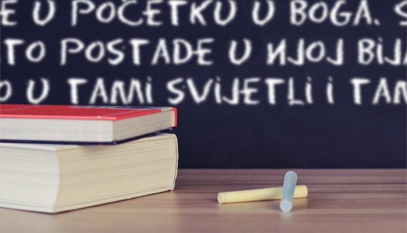 Vjeronauk u školi