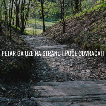 Od stijene do kamena spoticanja